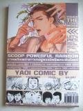 ����ٹ LET'S Comic Of Yaoi