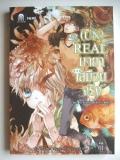 (UN)Real-มายาเสมือนจริง-ตอนความลับของตุ๊กตา-(ภาคต้น)-เล่ม-1