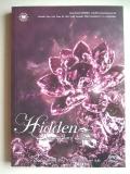 Hidden-มนตราแห่งดรากี-3-ตอนเร้นกาย