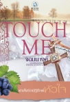 TOUCH-ME-������ѡ��Իѡ������-������ش-TOUCH-ME