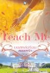 TEACH-ME-�������������ѡ-������ش-TEACH-ME