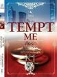 TEMPT ME  สั่งรักบงการใจ