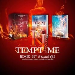 �ش-TEMPT-ME-(-����ѡ������-+-�ѹ��ҹ���С��Ե)-�����-box