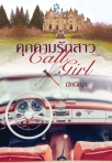 �ء����ѡ���-Call-Girl