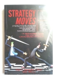 Strategy Moves : �ҧ��ҡ��Ѻ���ط��