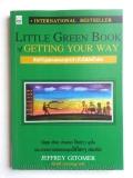 ��������ش�ʹ���ط���������ѧ㨤Դ-Little-Green-book-of-Getting-your-way