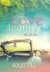 Love Journey ��Ի������ѡ
