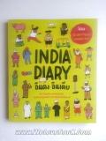 India Diary �Թ�� �Թ���