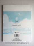 I Sea U Artbook