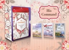 Boxed Set ชุด His Command ( 3 เล่ม แผนร้ายเดิมพันรัก,บัญชารักกับดักฯ,ตรารักจองฯ)