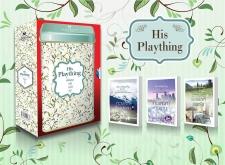 ชุด His Plaything (3 เล่ม หวงรักประกาศิตลับ,เกมเสน่หาซาตาน,ร้อยเล่ห์เกมรัก ไม่มีกล่อง)