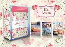 Boxed Set ชุด His Lesson (3 เล่ม กับดักรักพันเล่ห์,กามเทพซ่อนรัก,ตรวนรักพันธะหัวใจ)
