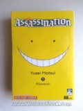 ����ٹ Assassination classroom ���� 1-3