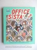 Office-Sista