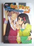 So-hot-��ͤ���㨹���ش�͵