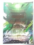 ยอดยุทธ์พิภพเทวะ-เล่ม-5