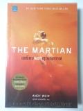 เหยียบนรกสุญญากาศ-:-The-Martian