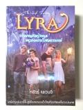 The-High-Fantasy-of-Lyra-:-��ü����¡���ԡĵ���ʧ�������Ե�Ҷ�þ�
