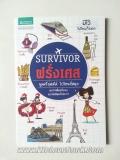 Survivor-�������