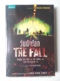 �ѹ�Ѻ�š-:-The-Fall