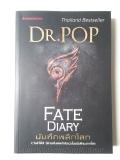 Fate-Diary-�ѹ�֡��ԡ�š