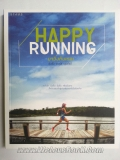 Happy-Running-����觡ѹ���