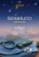 นวนิยายชุดรักห่มฟ้า:พรายแสนดาว