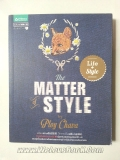 The-Matter-of-Style-by-Ploy-Chava