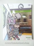 Tokyo-Backpack-แบกเป้เที่ยวโตเกียว