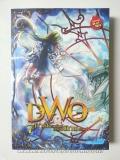 DWO-7-การ์ดราชันย์ครองพิภพ-เล่ม-3