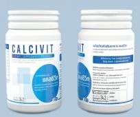 Calcivit-แคลซิวิท-:-เพิ่มน้ำไขข้อ-กระดูกแข็งแรง-ต้านมะเร็ง-(อาหารเสริม)