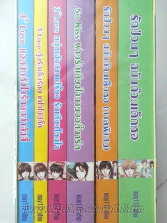 Boxset sweet memory  collection limited edition