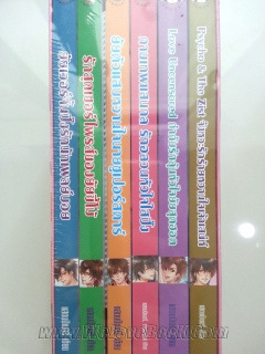 Sweet Memory Collection Psycho (บรรจุกล่อง : Book Set)