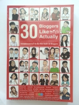 30 Bloggers Like Actually