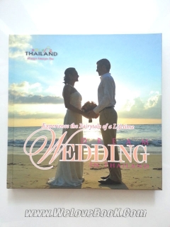 Dream-Wedding-in-Thailand