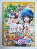 Idol-Secret-Sweet-Pop-Cutie-Drawing-SD-ฉบับการ์ตูน-