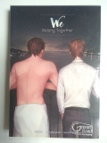 WE-BELONG-TOGETHER-AND-DON-T-FORGET-ABOUT-US-2-เล่มจบ-