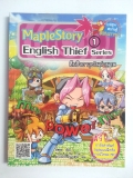 Maple Story English Thief Series 1-2