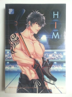 Him-us-series-2-เล่ม-