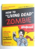 How to Living Dead Zombie