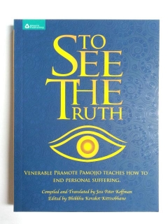 To See the Truth : Venerable Promote Pamojjo Teaches How To End Personal Suffering