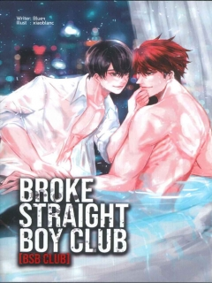 BROKE-STRAIGHT-BOY-CLUB-BSB-CLUB