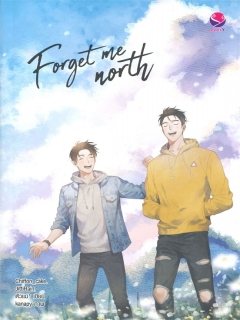 Forget-me-north
