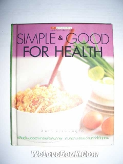 Simple-Good-For-Health