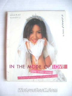 In the mode of love